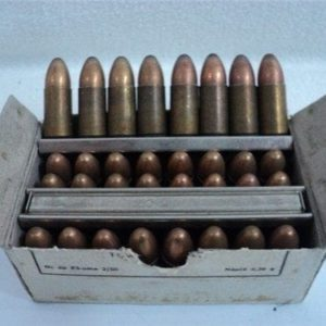 9MM Czech ball ammo in 40 round box and stripper clips. 40 round pack.