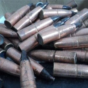 50 cal tracer projectiles sealed base. New. 50 projectile pack.