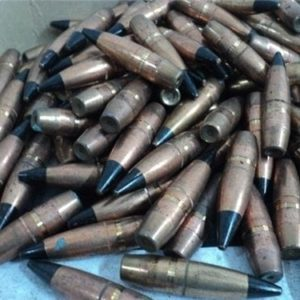 50 cal AP projectiles . WWII from TW-4 ammo. 100 projectile pack.