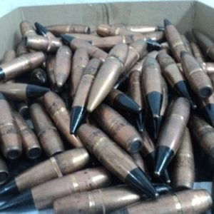 50 cal AP projectiles not 65 rockwell. From Dominican Republic projectile. 100 projectile pack.