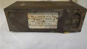 308 Tear gas ammo in sealed 200 round tin
