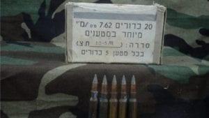 308 Tear Gas ammo. 20 round box