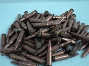 7.62×39 ball ammo Comm Block Copper washed case, Steel core pre 1986 ammo. 100 round pack.