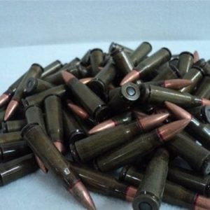 7.62×39 ball ammo Comm Block lacquered green case Steel core pre 1986 ammo. 100 round pack.