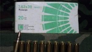 7.62×39 lapua 123 gr ammo. 20 round box