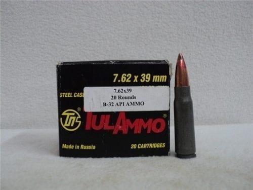 7.62×39 API Ammo, B-32 Heavy bullet ammo. 20 round box.