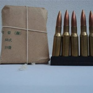 7.62x54R Chinese brass case ball ammo 15rd in three five round stripper clips.