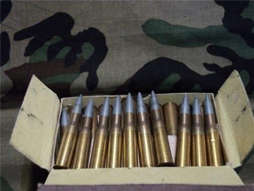 7.62X54R PLASTIC TIP BLANK AMMO. 50 round box