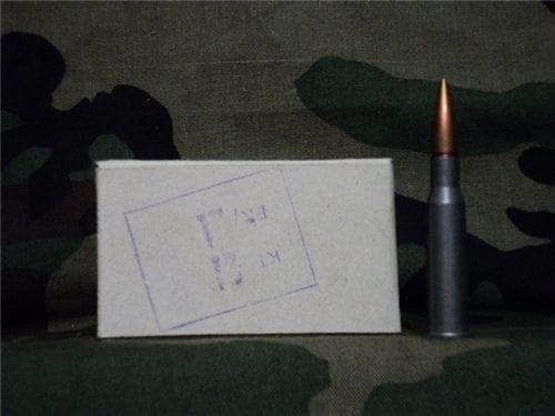 7.62X54R Russian LP-2 silver tip sniper ammo. 20 round box