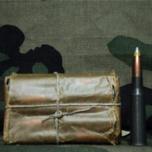 7.62X54R RUSSIAN yellow and silver tip ammo. 20 round box.