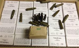 7.62X39 Blank Ammunition – Barnaul